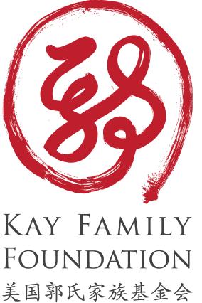 KFF v2 Logo 30